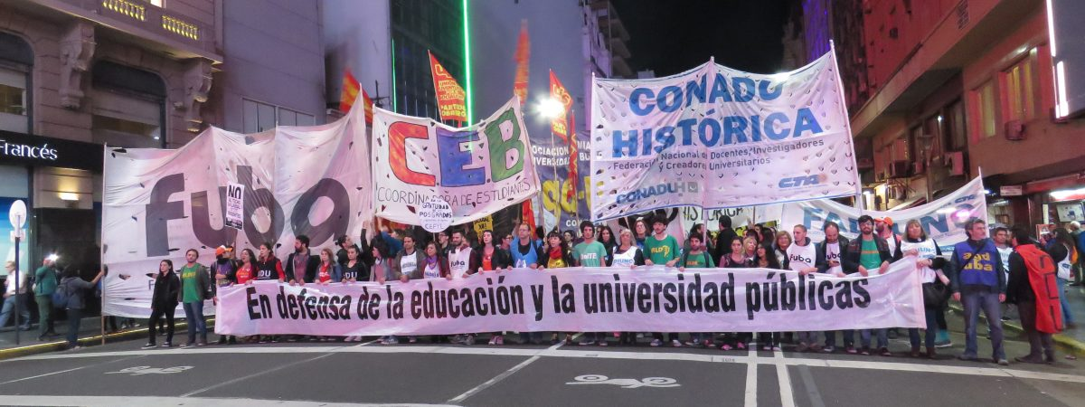 Paro Universitario Nacional